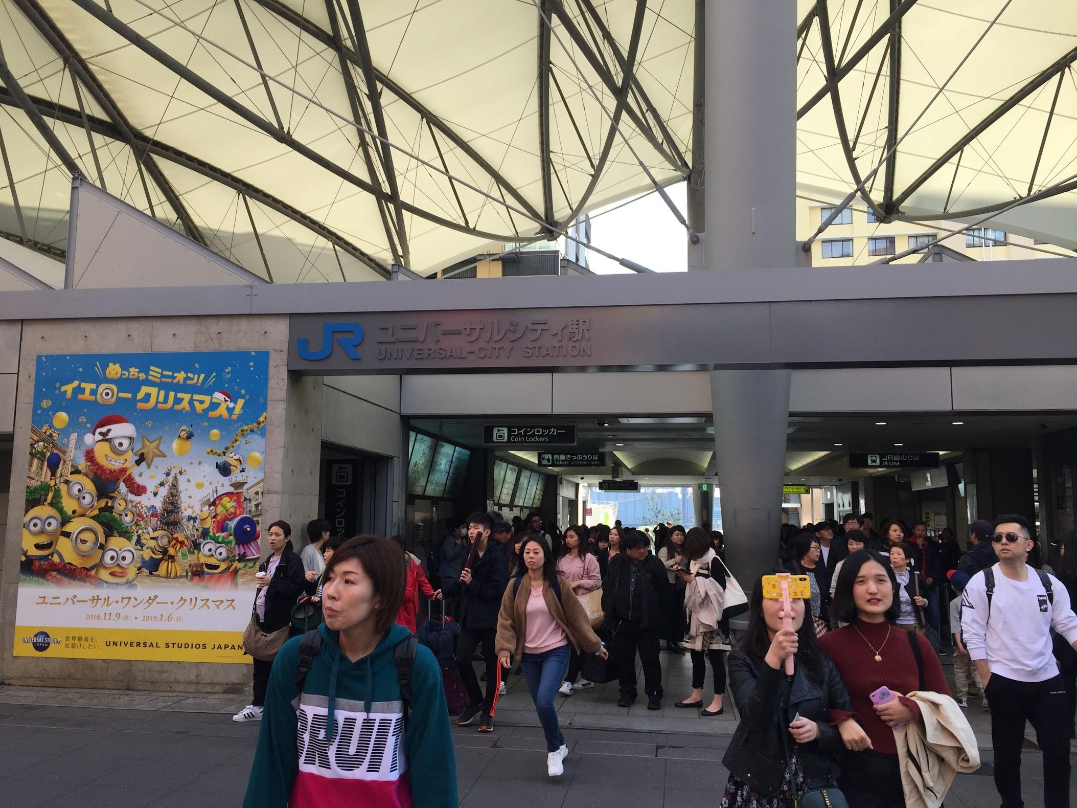 Universal City Station