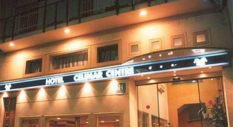 Celimar Centre