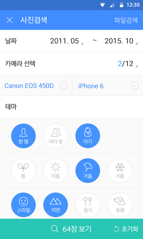네이버 클라우드 - NAVER Cloud- screenshot