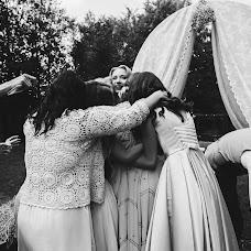 Wedding photographer Kristina Fedyakova (fediakovakris). Photo of 24.10.2017