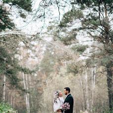 Wedding photographer Vitaliy Andreev (wital). Photo of 01.11.2017