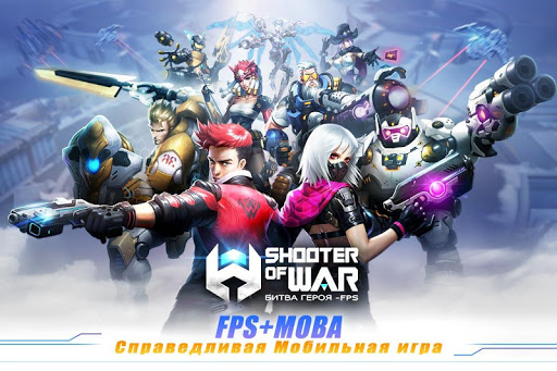 Shooter Of War-FPSuff1au0411u0438u0442u0432u0430 u0433u0435u0440u043eu044f 0.1.3.007 screenshots 1