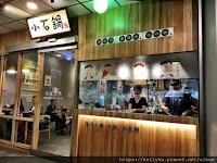 小石鍋永康中華店