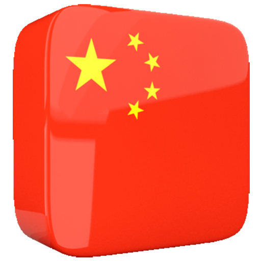 Learn Chinese Mandarin with Videos