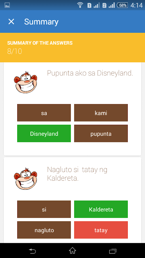 Local studies about android in the philippines