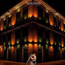 Wedding photographer Andres Valencia (andresvalencia). Photo of 14.05.2015