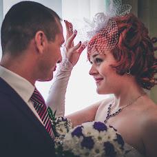Wedding photographer Anastasiya Leto (NastjaLeto). Photo of 22.09.2014