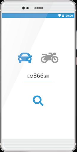 Targa Scanner 1.8 screenshots 1