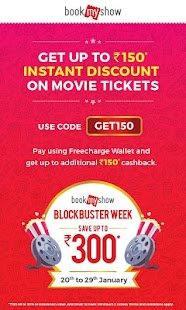 Fun cinemas online movie ticket booking
