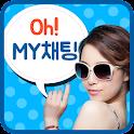 오마이채팅 - 채팅, 소개팅 icon