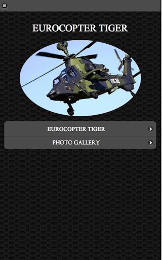 ユーロコプター タイガー 無料