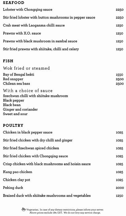 Szechwan Court, The Oberoi menu 5