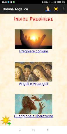 La Corona Angelicaのおすすめ画像4