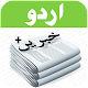 Urdu News + APK