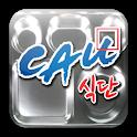 중앙대 식단 정보 icon