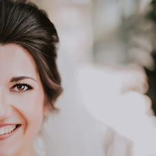 Wedding photographer Karina Ostapenko (karinaostapenko). Photo of 10.05.2018