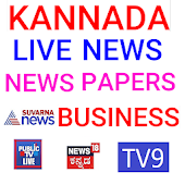 Kannada live News and newspapers
