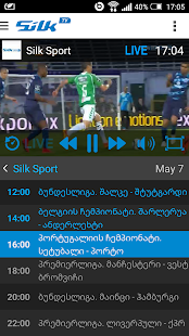 Silk TV Go- screenshot thumbnail