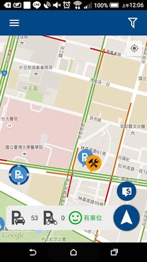 開車吧 台北