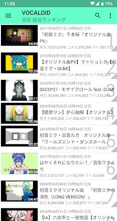 nicoid (ニコニコ動画プレイヤー)のおすすめ画像4
