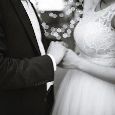 Wedding photographer Mariya Radchenko (mariradchenko). Photo of 13.06.2016