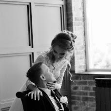 Wedding photographer Evgeniy Schemelev (jollycatstudio). Photo of 20.09.2017