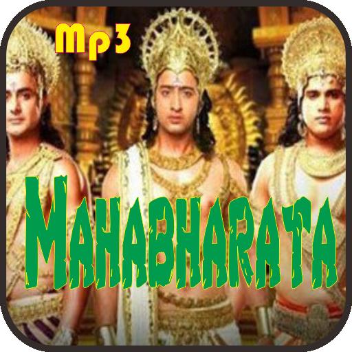 Mahabharata Songs Mp3