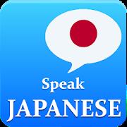 Learn Japanese Offline (Free)