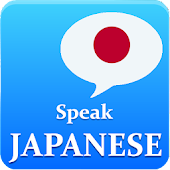 Learn Japanese Offline (Free)