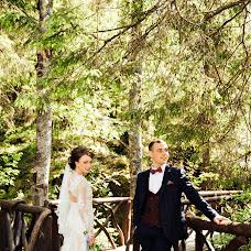 Wedding photographer Ekaterina Alyukova (EkaterinAlyukova). Photo of 01.07.2018