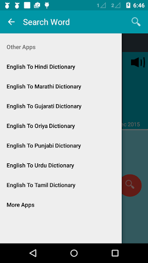 English To Bangla Dictionary 1.18 gameplay | AndroidFC 2