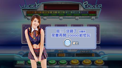 777u64b2u514b5PK apkmr screenshots 6