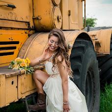 Wedding photographer Yuliya Gavlo (fotoryska). Photo of 28.06.2016