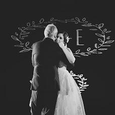 Fotógrafo de bodas Enrique Simancas (ensiwed). Foto del 02.02.2017