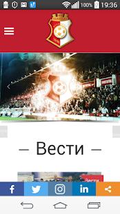 FK Napredak - náhled