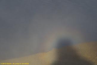 Photo: Example of Brocken spectre