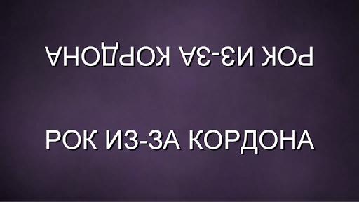 u0423u0433u0430u0434u0430u0439 u041cu0435u043bu043eu0434u0438u044e u25b6 1.0.4 screenshots 16