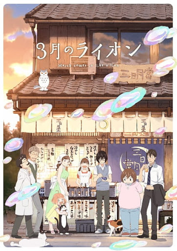 3-gatsu no Lion 2nd Season (March Comes In Like A Lion 2nd Season) thumbnail