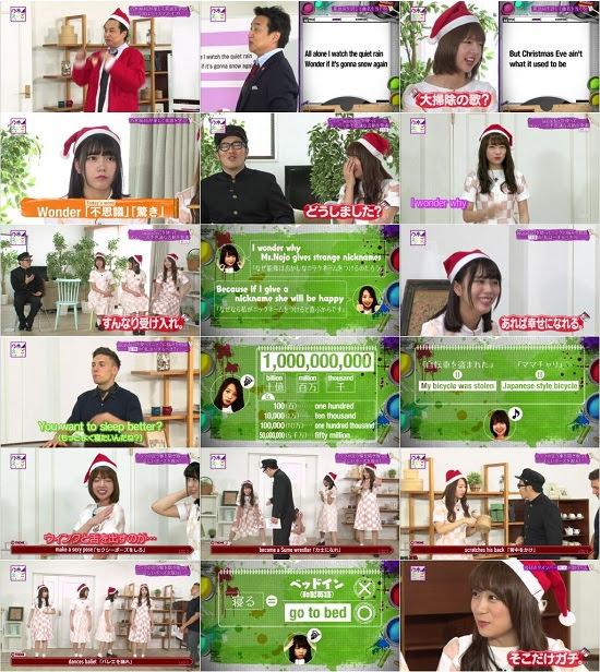 (TV-Variety)(720p) 乃木坂46えいご(のぎえいご) ep24 171224