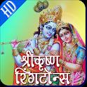 Krishna Ringtones HD icon