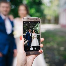 Wedding photographer Aleksandr Vorobey (vorobeyphoto). Photo of 18.09.2017