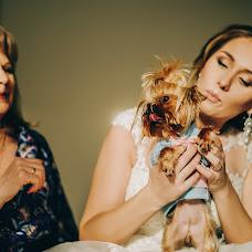 Wedding photographer Marya Poletaeva (poletaem). Photo of 27.02.2018