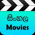 සිංහල Movies ... - Sinhala Movies icon