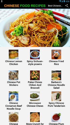 Chinese food recipes app download apk comdromo551559 chinese food recipes apk download free for pc smart tv forumfinder Gallery