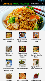Chinese food recipes apps on google play screenshot image forumfinder Gallery