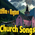 Best Christian Church Songs file APK Free for PC, smart TV Download