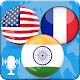 Download French Translator : English French - Hindi French For PC Windows and Mac