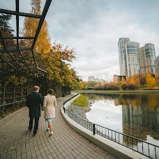 Wedding photographer Artem Toloknov (ArtolPhoto). Photo of 26.10.2017