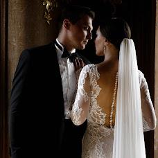 Fotógrafo de bodas Denis Isaev (Elisej). Foto del 23.08.2018