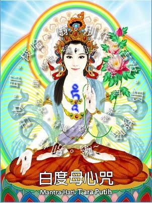 Multimedia Suara Mantra Tara Putih